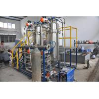 Wholesale BOCIN Water Treatment Self Cleaning Modular Filtration System Of Stainless Steel / Modular Filter from china suppliers