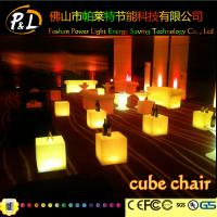 Wholesale event party wedding decor wireness led cube from china suppliers