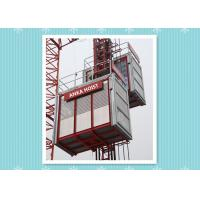 Wholesale Double Cage Building Material Hoist Safety With Frequency Convension Control from china suppliers