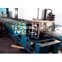 Wholesale Expressway Guardrail Forming Machine For Road Beams from china suppliers