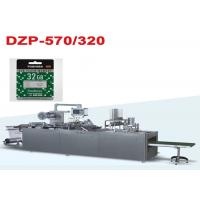 Wholesale DZP-320 Fully Auto Paper and PVC Blister Packing Machine for USB Flash Drive from china suppliers