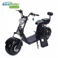 Buy cheap 1000 W 2 Wheel Electric Scooter 12Ah 20Ah Double Rechargeable Battery 40km/h from wholesalers