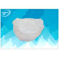 Wholesale Breathable Comfortable Non Woven Disposable Hospital Gowns , Thickness 25 - 30gsm from china suppliers