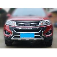 Buy cheap Vogue Style Front Bumper Guard / Back Bumper Guard For Chery Tiggo 5 2014 2015 from wholesalers