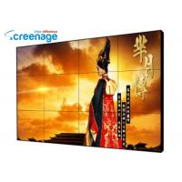 Wholesale 47 inch LG Super Narrow Edge hd video wall / large lcd display For Airport from china suppliers