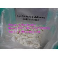 Wholesale CAS 71776-70-0 1,3-Dimethylbutylamine Hydrochloride For Healthy Care from china suppliers