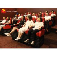 Wholesale Innovative Project 4D Roller Coaster Movie Theater Thrill Rides Movement Seats from china suppliers