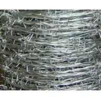 Wholesale Sharp Blade Galvanized Barbed Wire from china suppliers