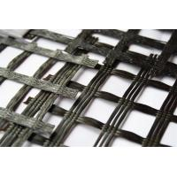 Wholesale Bitumen Coated Asphalt Reinforcement Geogrid Self Adhesive High Tensile Strength from china suppliers