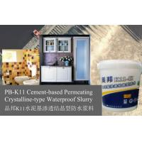 Wholesale Wall Cementitious K11 Slurry Waterproof Agent , Eco Friendly from china suppliers