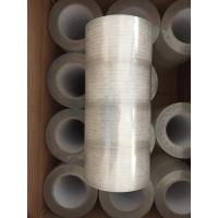 Wholesale Carton tape for packing.CARTON TAPE,48mic*69mm*144y color: white crystal.    packing tape. from china suppliers