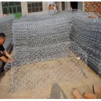 Buy cheap Hot sall galvanized gabion box 2x1x1, gabions, gabion baskets for philippines market from wholesalers