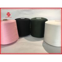 Buy cheap Anti Pilling Color Spun Polyester Knitting Yarn For socks knitting from wholesalers
