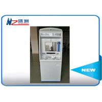 """Wholesale China ID card self service kiosk gift card dispenser 19"""" TFT-LCD white blue from china suppliers"""