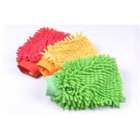 Wholesale Microfiber Chenille Fabric Car Washing Glove Car Washing Tool from china suppliers