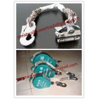 Wholesale Fall protector,safety protector, Catching Device from china suppliers