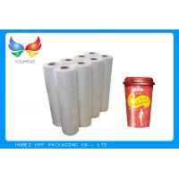 Wholesale High Intensity Plastic Heat Shrink Wrap Film Firm Sealing For Label Bottle from china suppliers