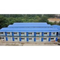 Wholesale Prefabricated dormitory from china suppliers
