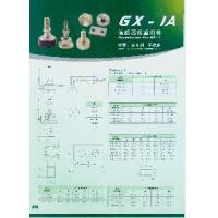 Wholesale Foot Of Load Cell (GX-1A) from china suppliers