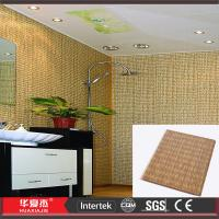 Wholesale Thickness Fireproof PVC Wall Cladding Sheet from china suppliers
