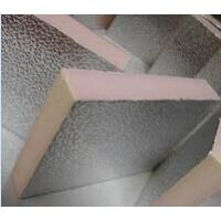 Wholesale Phenolic Foam Insulation Boards for HVAC from china suppliers