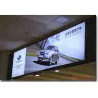 Wholesale Lona Backlit Banner for Printing from china suppliers