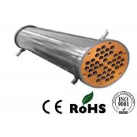 Wholesale SS316L Stainless Steel Condenser Heat Exchanger With Copper Nickel Alloy Tube Material from china suppliers