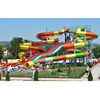 Wholesale Rainbow Huge Water Slide Kids Water Slide Fiberglass Slide ISO9001 from china suppliers