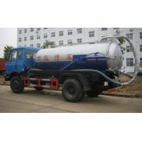 Wholesale factory sale best price dongfeng 4*2 LHD 170hp vacuum tank truck, HOT SALE! cheaper dongfeng sludge tank truck from china suppliers