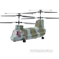 Buy cheap Remote Control Toy Helicopter - 3 Channel RC Helicopter 9072 (RPH71356) RC Hobby from wholesalers