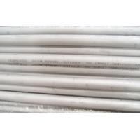 Wholesale 50mm Austenitic And Ferritic SS Duplex Pipe With ISO / BV / Lloyd Certificates from china suppliers