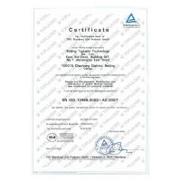 Beijing Toplaser Technology Co., Ltd Certifications