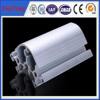 Wholesale 6061 6060 industrial aluminium extrusion profile from china suppliers