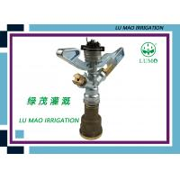 Wholesale Lawn Zinc Impact Sprinkler 3/4 Inch or 1/2 Inch Rotating Full Circle from china suppliers