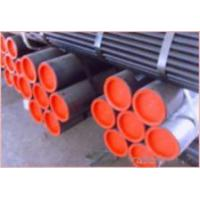 Wholesale Carbon Steel Tube from china suppliers