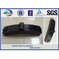 Wholesale Cast Iron Color Rail Parts High Phosphorus Railway Brake Shoe from china suppliers