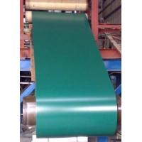 Wholesale Prime Color Coated Aluminum Steel Coil/PPGL from china suppliers