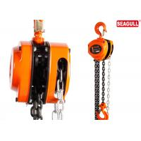Wholesale Seagull HSZ-A manual block lifting chain block hoist 1 Ton for harbor freight from china suppliers