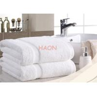 Wholesale Jacquard Towels  Hotel Bath Towels Guestroom Towel  With Customized Logo from china suppliers
