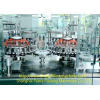 Wholesale Tray sealing machine for sale automatic liquid packaging machine Shanghai from china suppliers
