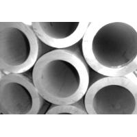 Buy cheap 304/304L STAINLESS steel pipes from wholesalers