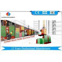 Wholesale Motor Power 3 * 18.5KW Construction Hoist Elevator With Rising Rate 0 - 63 m / min from china suppliers