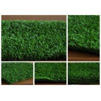 Wholesale Home Yard Imitation Grass SBR Latex Coated Soft SGS Certification from china suppliers