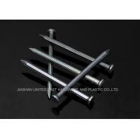 "Wholesale 1.5"" X 3MM Strong Rust Proof Steel Concrete Nails , Concrete Floor Nails For Construction from china suppliers"
