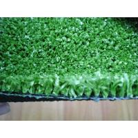 Wholesale PE Curly Fibrillated Yarn Cricket Pitch Grass Artificial Synthetic Turf from china suppliers