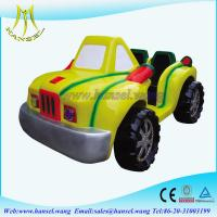 Wholesale Hansel 2015 wholesale coin operated kids ride machine from china suppliers