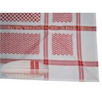 Wholesale High grade Arab mercerized cotton scarf from china suppliers