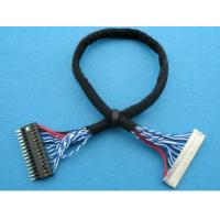 Wholesale SZ game machine twist cable assemblies for,dupont 2.0mm pitch from china suppliers