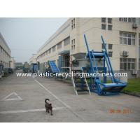 Wholesale Recycling Plastics Processing Equipment Pet Bottle Washing Machine from china suppliers