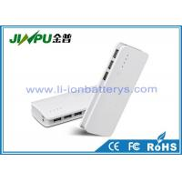 Wholesale 13000Mah Slim Portable Power Bank For Mobile Devices Logo Customized from china suppliers